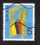Sellos del Mundo : Asia : Japón : Saludos de año nuevo 1966 - Año del caballo