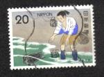 Sellos del Mundo : Asia : Japón : Cuentos populares japoneses (sexta serie):