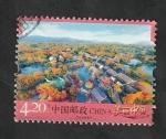 Sellos del Mundo : Asia : China : 5329 - Parque nacional de la provincia de Zhejiang