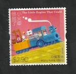 Sellos del Mundo : Asia : Hong_Kong : 1804 - Cuento, El pequeño tren azul