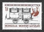 Stamps Mongolia -  1077c - Philaserdica '79