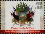 Sellos del Mundo : America : Perú : 2017 - Primer Escudo del Perú - Rumbo al Bicentenario de la Independencia del Perú