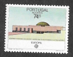 Stamps : Europe : Portugal :  AZORES 363 - Arquitectura Moderna