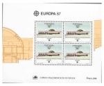 Sellos del Mundo : Europa : Portugal : AZORES 363 - Arquitectura Moderna