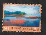 Sellos del Mundo : Asia : China : 5047 - Playa de Xiapu