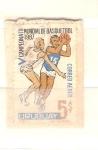 Sellos del Mundo : America : Uruguay : mundial baloncesto RESERVADO