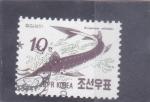 Sellos de Asia - Corea del norte -  pez Acipenser mikado