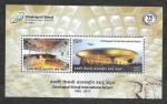 Stamps : Asia : India :  LXXV Aniversario del Aeropuerto de Bombay