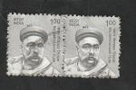 Stamps India -  2669 - Bal Gangadhar Tilak