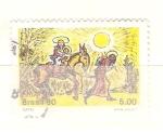 Sellos de America - Brasil -  navidad RESERVADO