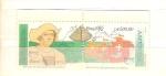 Stamps : America : Brazil :  colon RESERVADO