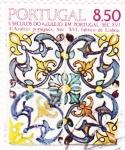 Sellos del Mundo : Europa : Portugal :  azulejo portugués