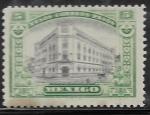 Sellos del Mundo : America : México : Palacio Postal, Cd Mx