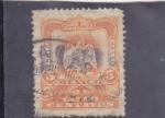 Sellos de America - México -  escudo