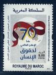 sello : Africa : Marruecos : 70 aniversario derechos del hombre