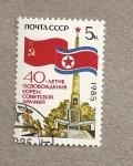 Sellos del Mundo : Europa : Rusia :  Banderas de Rusia y Corea del Norte en el monumento a la liberación en Pyongyang
