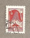 Stamps Russia -  Bandera soviética