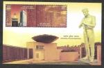 Stamps : Asia : India :  Monumento de la Policia Nacional