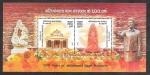 Stamps : Asia : India :  C Años de la Masacre de Jallianwala Bagh