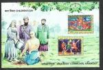 Stamps : Asia : India :  Día del Niño