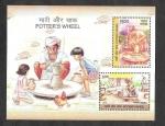 Stamps : Asia : India :  Rueda de Alfarero