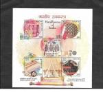 Stamps : Asia : India :  Arte Textil Tradicional