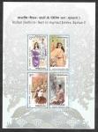 Stamps : Asia : India :  Moda India através de los Siglos