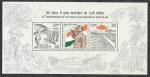 Sellos de Asia - India -  HB LXXV Aniversario de la Primera Bandera Izada en el Puerto de Blair