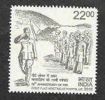 Stamps India -  LXXV Aniversario de la Primera Bandera Izada en el Puerto de Blair