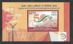 Stamps Asia - India -  HB L Aniversario del Instituto Central de Ingeniería y Tecnología Plástica