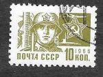Sellos del Mundo : Europa : Rumania : 3262 - Soldado y Estrella Soviética