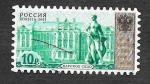 Sellos de Europa - Rusia -  6805 - Esculturas y Construcciones