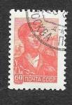 Stamps Russia -  2292 - Trabajador del Acero
