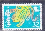 Stamps : America : United_States :  horoscopo