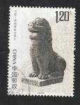 Sellos de Asia - China -  5486 - León de Bakheng