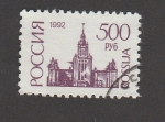 Stamps : Europe : Russia :  Universidad Moscú