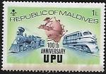 Sellos del Mundo : Asia : Maldivas : 100 años de la Unión Postal Universal