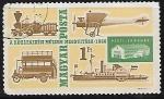 Sellos de Europa - Hungría -  Museo del Transporte Postal