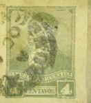 Sellos del Mundo : America : Argentina : Rivadavia  Año 1892