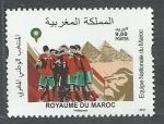 Stamps : Africa : Morocco :  Equipo Nacional