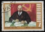 Stamps : Europe : Bulgaria :  Cincuentenario de la muerte de V.I. Lenin