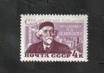 Stamps : Europe : Russia :  2389 - Centº del nacimiento del académico N.L. Zelinsky