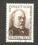 Stamps : Europe : Russia :  2397 - 50 Anivº de la muerte de Robert Koch, bactereólogo alemán