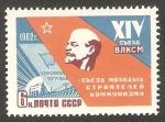 Stamps : Europe : Russia :  2504 - 14 Congreso de las juventudes leninistas, Lenin