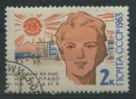 Stamps : Europe : Russia :  2653 - Día mundial de la salud