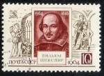 Stamps : Europe : Russia :  2810 - William Shakespeare, escritor británico