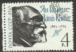 Stamps : Europe : Russia :  3010 - Janis Rainis, escritor