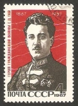 Sellos del Mundo : Europa : Rusia : 3235 - 80 Anivº del nacimiento del comandante G. Gai Bzhichkian