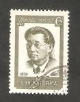 Sellos del Mundo : Europa : Rusia : 3297 - Sen Katayama, fundador del partido comunista japonés