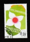 Stamps : Europe : Bulgaria :  Flor blanca